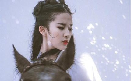 Top phim của Lưu Diệc Phi-'thần tiên tỉ tỉ' Trung Quốc hay nhất