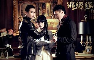 Top phim của Huỳnh Hiểu Minh đóng hay nhất