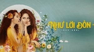 Lời bài hát 'Như lời đồn' (Lyrics) - Bảo Anh