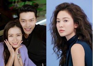 Ngó lơ Song Hye Kyo, dân mạng quyết 'đẩy thuyền' Hyun Bin với Son Ye Jin