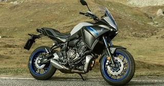 Yamaha Trace 300 sắp được ra mắt có gì đặc biệt?