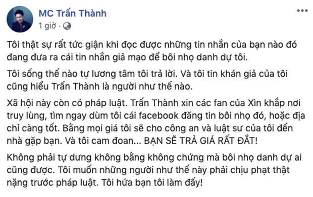 Trịnh Thăng Bình, Hari Won đồng loạt lên tiếng khi Trấn Thành bị tung tin đồn thất thiệt
