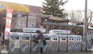 Người Việt sống ở Nhật Bản, Hàn Quốc kể chuyện về phân loại rác