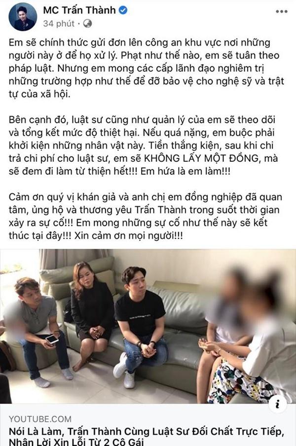 Trấn Thành bị 'soi' vì không cởi giày trong clip làm việc với người tung tin đồn