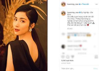 Hòa Minzy chia sẻ đầy ẩn ý sau khi bạn trai cũ Công Phượng tổ chức đám hỏi