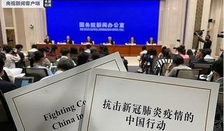 92% bệnh nhân Covid-19 ở Trung Quốc được điều trị bằng y học cổ truyền