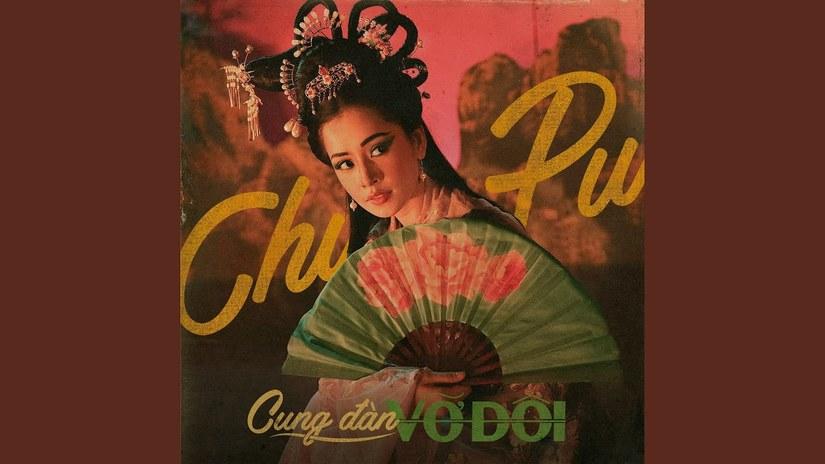 Lời bài hát Cung đàn vỡ đôi của Chi Pu