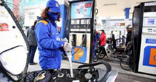 Giá xăng dầu hôm nay 9/6: Giá dầu thế giới đảo chiều giảm mạnh