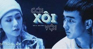 Lời bài hát 'Gói xôi vội' (Lyrics) - Đạt G ft Du Uyên