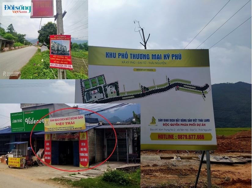 sai phạm Dự án điểm dân cư nông thôn xã Ký Phú (Thái Nguyên)02