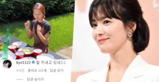Song Hye Kyo gây chú ý vì bình luận thân mật với 'người đặc biệt'