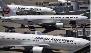 Nhật Bản nới lỏng nhập cảnh với công dân Việt Nam