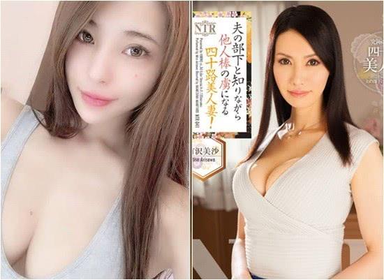 """Lí giải về điều này, chồng của """"đệ nhất mỹ nhân Nhật Bản"""" cho biết sở dĩ anh ta phản bội người vợ xinh đẹp đến vậy là vì Sasaki Nozomi yêu cầu anh ta phải dành thời gian cho gia đình nhiều hơn. Ken Watabe còn biện hộ cho hành vi đáng khinh của mình bằng cách đổ lỗi cho Sasaki Nozomi. Đối với Ken Watabe, thật là không công bằng khi anh ta phải đi làm kiếm tiền còn Sasaki Nozomi chỉ ở nhà trông con mà thôi."""