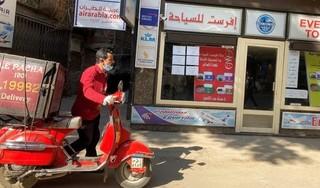 Tin tức thế giới 14/6: Số ca mắc Covid-19 tại Ai Cập tăng cao kỷ lục