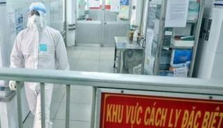 Tin tức trong ngày 15/6: Việt Nam còn 11 bệnh nhân mắc Covid-19 đang được điều trị