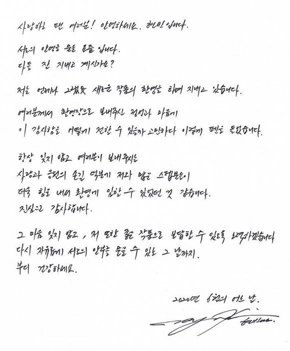 Hyun Bin viết thư tay, lần đầu lên tiếng về tin đồn tái hợp Song Hye Kyo và hẹn hò Son Ye Jin