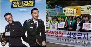 Trung Quốc kiện phim của Park Seo Joon - Kang Ha Neul vì chứa cảnh nhạy cảm