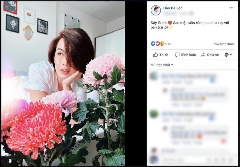 Đào Bá Lộc thông báo chia tay người yêu thứ 15.