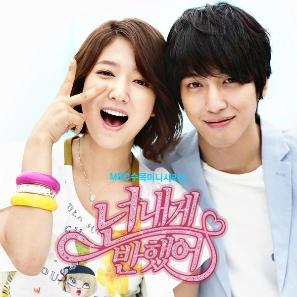 Loạt mỹ nam 'cực phẩm' từng vướng tin đồn hẹn hò với Park Shin Hye