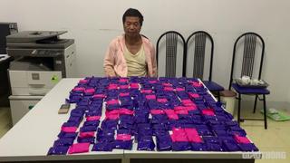 Phá án ma túy cực lớn ở Sơn La, thu giữ 43.600 viên
