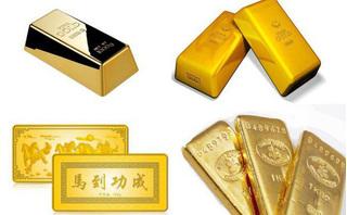 Dự báo giá vàng ngày 28/6/2020: Không biến động mạnh