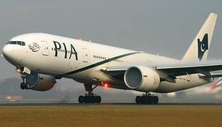 Tin tức thế giới 28/6: Pakistan điều tra hình sự về gian lận bằng lái máy bay