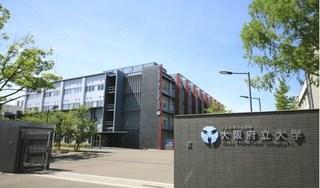 Hai trường ĐH ở Nhật Bản bị dọa đánh bom, rải khí độc vì... đổi tên