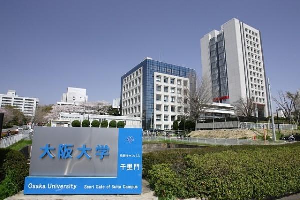 Không thích tên trường, 2 trường ĐH ở Nhật Bản bị dọa đánh bom, rải khí độc