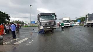 Tin tức tai nạn giao thông ngày 30/6: 4 ô tô tông liên hoàn trước cửa ngõ hầm Thủ Thiêm