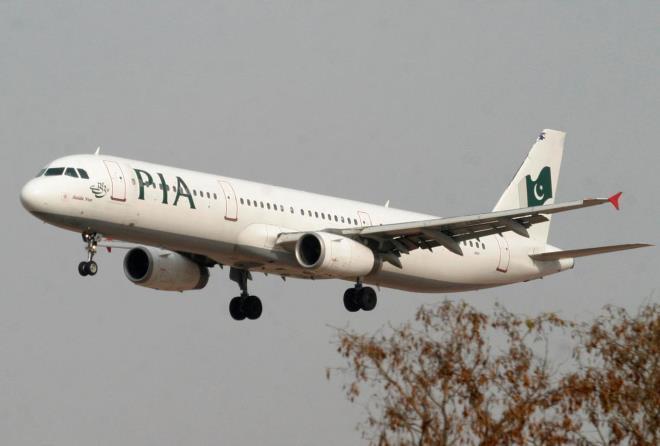 Bê bối bằng giả, EU cấm hãng hàng không quốc gia Pakistan bay tới châu Âu trong 6 tháng