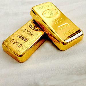 Giá vàng hôm nay 7/7/2020: Thị trường trong nước tăng mạnh theo đà thế giới