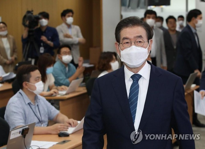 Bác bỏ thông tin phát hiện ra thi thể của Thị trưởng Seoul mất tích