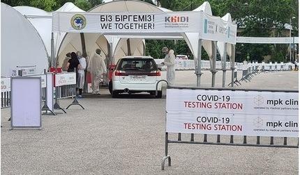 Tin tức thế giới 10/7: Cảnh báo về bệnh lạ 'chết chóc hơn Covid-19' ở Kazakhstan