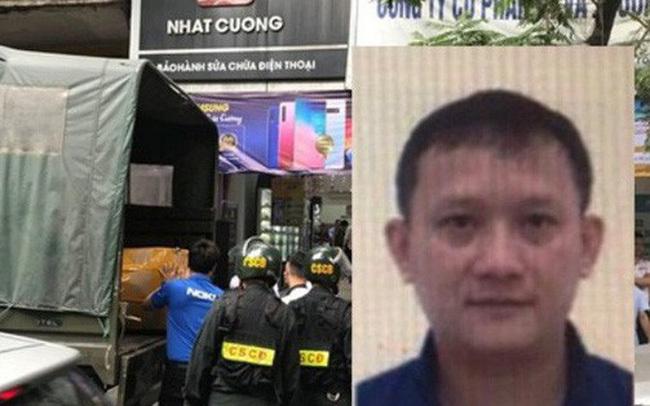 Anh trai của ông chủ Nhật Cường Mobile bị bắt vì 'buôn lậu'