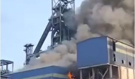 Xác định nguyên nhân nhà máy thép Hòa Phát Dung Quất bị cháy