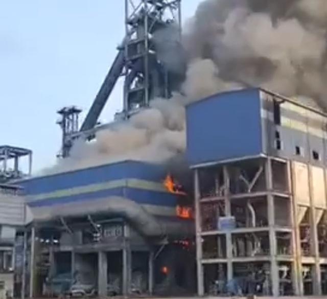 Nhà máy gang thép Hòa Phát Dung Quất cháy lớn