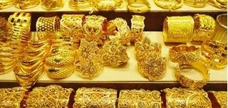 Dự báo giá vàng ngày 13/7/2020: Tiếp tục lên giá trong phiên giao dịch đầu tuần