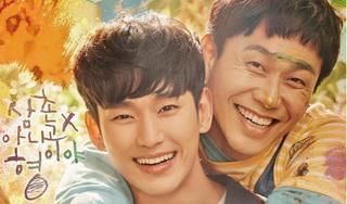 'Anh trai' Kim Soo Hyun trong 'Điên Thì Có Sao' ngoài đời mắc căn bệnh hiếm gặp