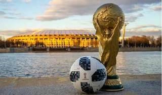 FIFA chính thức công bố thời điểm diễn ra World Cup 2022