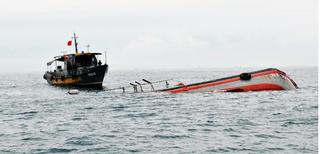 Đã xác định được tàu hàng đâm chìm tàu cá Quảng Nam rồi bỏ chạy
