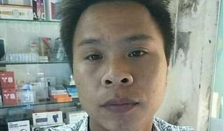 Quảng Ninh: Người phụ nữ cấu kết với nhân tình sát hại chồng