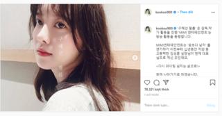 Hậu ly hôn, Goo Hye Sun chính thức trở lại showbiz với công ty quản lý mới