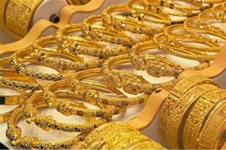 Dự báo giá vàng ngày 23/7/2020: Thị trường dự báo sớm đảo chiều đi lên