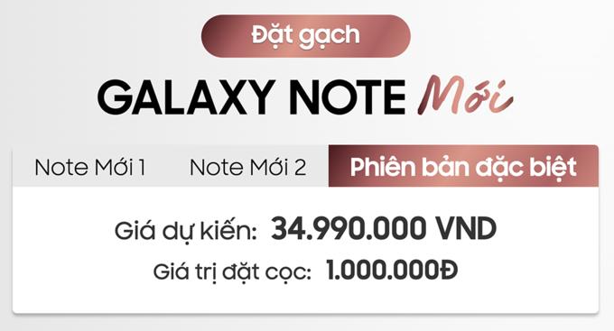 Galaxy Note20 sẽ có giá 35 triệu đồng