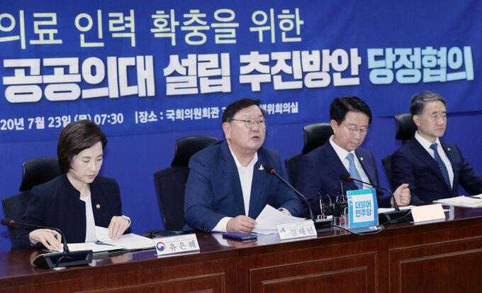 Sau khủng hoảng Covid-19, Hàn Quốc tăng chỉ tiêu tuyển sinh ngành y khoa
