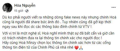 Hòa Minzy đã chủ động liên hệ Sở Văn hóa để đóng phạt sau vụ lan truyền tin giả lời Phó Thủ tướng Vũ Đức Đam