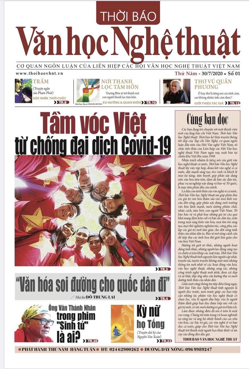 Chính thức ra mắt Thời báo Văn học Nghệ thuật vào cuối tháng 7