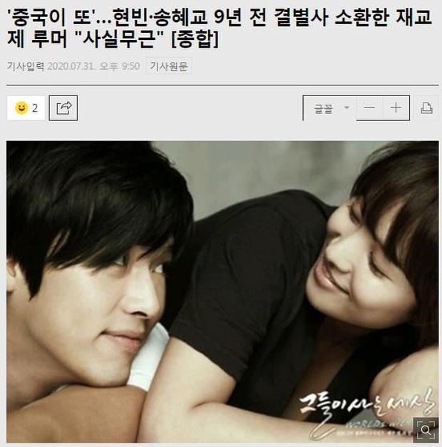 Động thái lạ của Song Joong Ki sau khi Song Hye Kyo phủ nhận chuyện tái hợp Hyun Bin