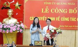 Trưởng Ban Tổ chức Tỉnh ủy Quảng Ngãi mất tại Bệnh viện Đà Nẵng