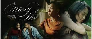 Lời bài hát (Lyrics) 'Nàng Thơ' - Hoàng Dũng